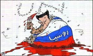 روسيا الاسد