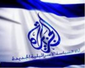 فجأة..تتذكر قناة الجزيرة شعار