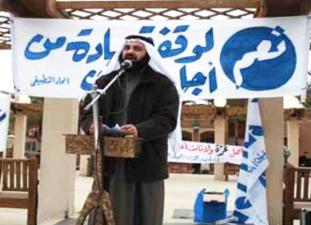 مصر تحتجز الطبطبائي لانتقاده موقفها من غزة
