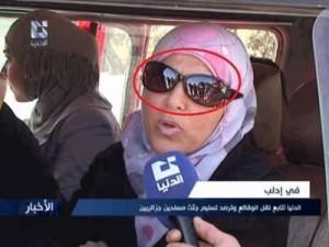 بالصورة .. نظارة امرأة تكشف خداع النظام السوري