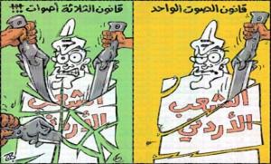 قانون الانتخاب