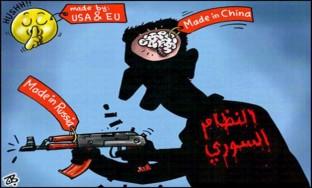النظام السوري