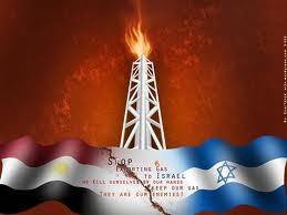 مصر لا تمانع تصدير الغاز لاسرائيل بأسعار جديدة