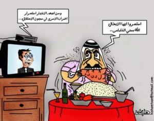 التضامن العربي ..واضراب الاسرى