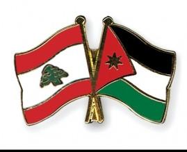 الخارجية تنفي منع الأردنيين من السفر إلى لبنان