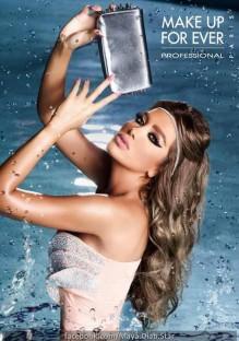 مايا دياب عللت بعدم حصولها على جائزة