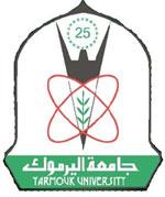 تزوير و مثول أمام المحاكم لأكاديميين في جامعة اليرموك