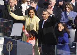ما هو سر الطبق الطائر في حفل تنصيب باراك أوباما ؟!