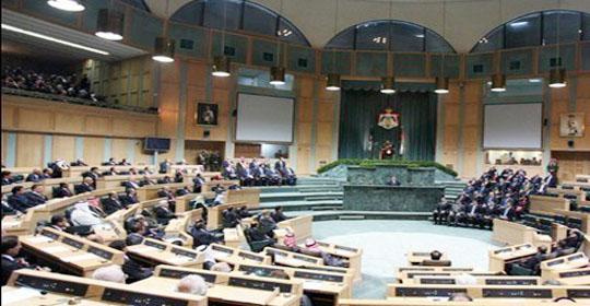 ارادة ملكية سامية بفض الدورة الاستثنائية لمجلس الامة