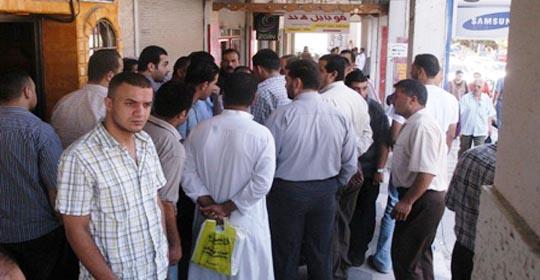 «أمن الدولة» توزع 6 ملايين دينار من أموال البورصات في 3 أيام