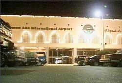 إطلاق ألعاب نارية في مطار الملكة علياء يربك المسافرين ويؤدي إلى حالة أستنفار أمني!!