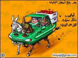 بعد رفع اسعار البنزين