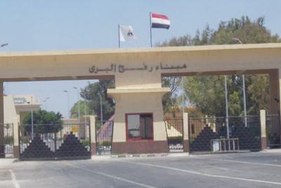السلطات المصرية تمنع وفد نقابة المهندسين من الدخول الى قطاع غزة