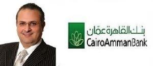 خالد صبيح المصري يقدم استقالته من رئاسة مجلس بنك القاهرة عمان