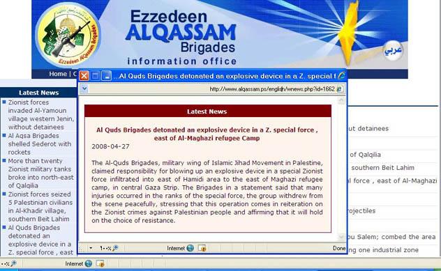 مسلمون يخترقون المواقع الإلكترونية لكبرى الصحف الإسرائيلية