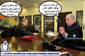 نكات فيسبوكية ساخرة من الاحتلال (صور)