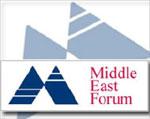 منظمة أمريكية موالية لإسرائيل لقياس الرأي العام في الأردن ومصر