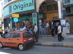 """النائب الملاح يطلب من الحكومة توضيح آلية توزيع أموال """"البورصات"""""""