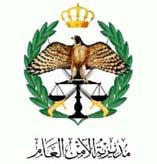الأجهزة الأمنية تعثر على الطفل المفقود محمد القضاة