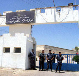 سجناء التنظيمات السياسية في «الجويدة» يفكون اضرابهم