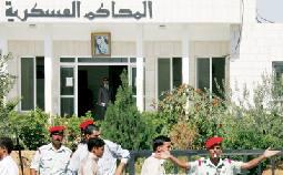 اعادة محاكمة حمد السويركي المتهم بالتخطيط لتنفيذ عملية انتحارية