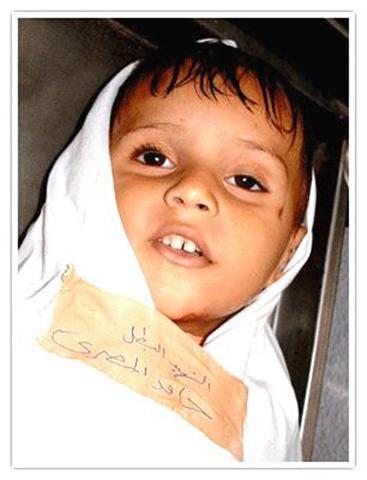 ابتسامة الطفل البطل الشهيد حامد المصري تحير العالم