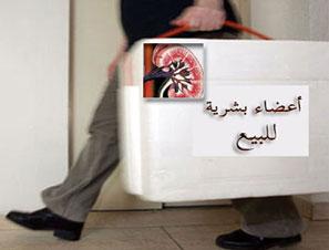 القبض على الأردني المتهم الرئيسي..مأساة انسانية لشباب يعاملون كالعبيد في انتظار حكم الاعدام