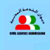 الخدمة المدنية يعلن اسماء 1550 مرشحا لملء 200 شاغر