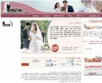 """أردنيون يقبلون على الزواج عبر """"الانترنت"""" هربا من العنوسة وبحثا عن شريك مثالي"""