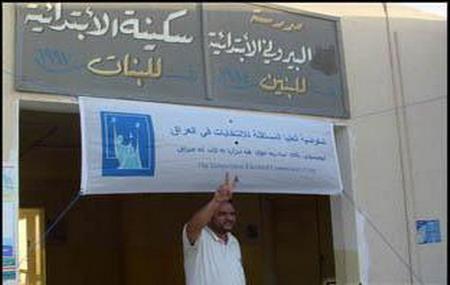 استنكار عراقي لمحاولة القنصل الإيراني في البصرة دخول مركز انتخابي
