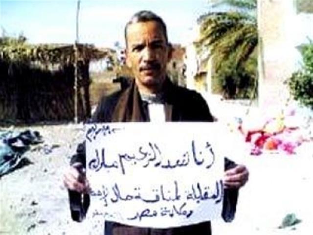 مواطن مصري يمشي 250 كيلومتراً لمقابلة الرئيس مبارك تضامنا مع غزة