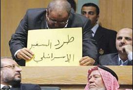 النائب خليل عطية يطالب بطرد السفير الاسرائيلي وسحب سفيرنا من تل ابيب