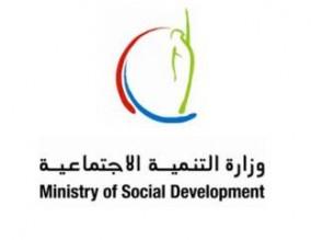 تجاوزات وخروقات مدير مكتب وزير التنمية الاجتماعية زين سحيمات