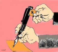 صحفيون أردنيون