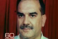 بالوثائق ملف رجل الاعمال العراقي