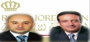 قبل تفاقم الازمة ..مطالبات باقالة مجلس ادارة ومدير عام الملكية الاردنية