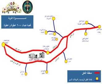 اغلاقات وتحويل مسار شوارع في العاصمة بمناسبة احتفالات امانة عمان