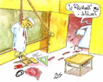 القبض على طالب ضرب معلمه بحجر في رأسه بالشونة الجنوبية