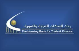 متقاعدو بنك الاسكان  كشفو الفساد في البنك!! من يفتح تحقيق ؟؟