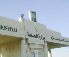 «الصحة» تتوقف عن فحص الحالات المشتبه بإصابتها بالمرض وتقديم العلاج للحالات الخطرة فقط