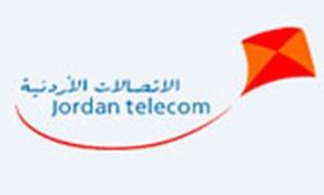فتح ملف المطالبات المالية على شركة الاتصالات الأردنية