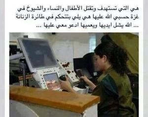 اين العرب؟؟