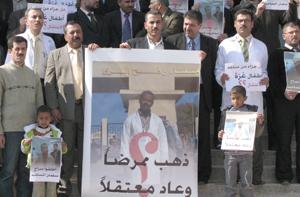 النقابات المهنية: نفي السلطات المصرية اعتقال المساعيد مؤشر خطير