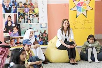 الملكة تؤكد تعزيز دور المدرسة لتأخذ مكانتها في المجتمع