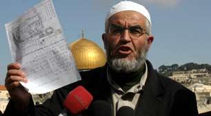 الشيخ رائد صلاح: لا يوجد أي حزب إسرائيلي يؤمن بقيام دولة فلسطينية