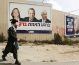 المتطرف ليبرمان في أول تصريح له: يجب تصفية حماس وسلطتها ولن نقبل بوقف إطلاق النار معها