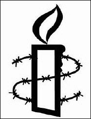 """حماس تنتقد تقرير منظمة العفو الدولية وتراه """"غير منصف"""""""