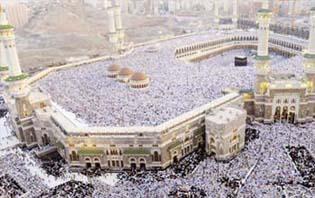 فلكيا : الجمعة 27 من الشهر الجاري أول أيام عيد الأضحى