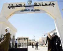 اصابة 5 طلاب من عشيرتين مختلفتين بجروح اثر مشاجرة في البلقاء التطبيقية
