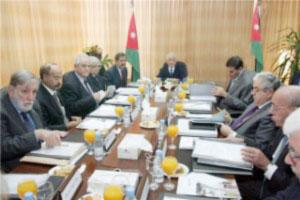 """مجلس أمناء """"الأردنية"""" يجدد للكركي رئيسا للجامعة"""